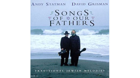 David Grisman and Andy Statman Songs of Our Fathers