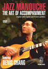 Denis Chang DVD (All regions) JAZZ MANOUCHE:  THE ART OF ACCOMPANIMENT