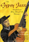Robin Nolan Gypsy Jazz Songbook and Play Along CD Volume 3